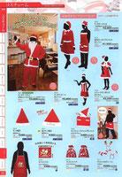 サンタ衣装、サンタエプロン