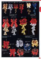 クリスマス飾り用のベル