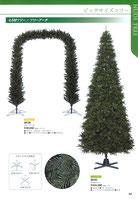 クリスマスツリー、アーチツリー
