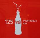 """Фотоальбом """"Coca-Cola - 125 счастливых лет"""""""