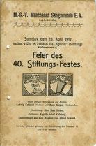 """1912  Stiftungsfest im Festsaal """"Elysium"""" in der Khidlerstraße 4, München"""