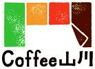 coffee山川