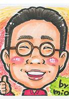 平山 博士(はかせ)|アチーバス体験会|ACHIEVUS Japan Project