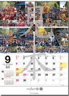 牛嶋神社大祭・公式カレンダー〈暦ページ・サンプル〉