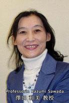 Karate Erlach, JAPAN-Hilfsprojekt, Von Herz zu Herz, ICA Fukuko, Kazumi Sawada
