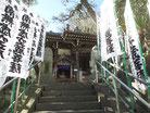 虚空蔵堂(名鏡山円満院星井寺)
