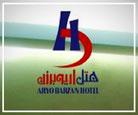 Hotel Ayrobarzan - هتل آریوبرزن
