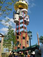 Hundertwasserturm in Abensberg, Foto: Tourismusverband Kelheim