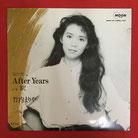 竹内まりや/After Years/シングル、MOON-802 買取リスト