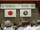 高幡地区老人クラブ連合会総会・研修会