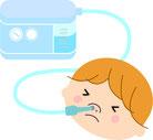 鼻汁吸引器 赤ちゃん 子ども しまだ耳鼻咽喉科医院 泉ヶ丘 堺