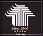 Hotel Shiraz - هتل بزرگ شیراز