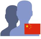 China chinesische Flagge für Sprachkurse
