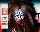 Kabuki x UNIQLO