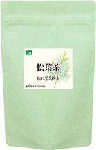 松葉茶【松葉の青汁エキス成分/国産・無農薬、松葉の粉末パウダー】120g