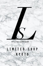 Limited Shop KYOTOとは?