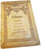 Моцарт, Реквием (Клиндворт), старинные ноты