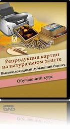 Готовый бизнес под ключ, который позволит зарабатывать от 10500 рублей в день, не увольняясь с работы!