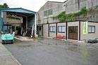 福岡事務所