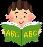英会話では身につかない力を塾で学び小学生からつける英語コース