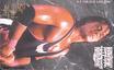 D-O-1598-08-1994 - BRET HART