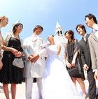婚約&結婚