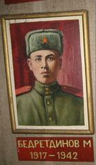 Бедретдинов Муксинят