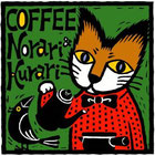西元町coffee Norari & Kurari