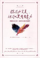 Eva Wlodarek - Jeder Mensch hat Charisma (Buch, chinesisch)