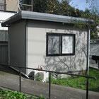 居宅介護支援センター かりん羽鳥