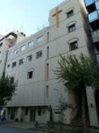 東京国際基督教会