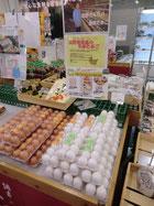 ●野菜ばかりではなく、府中の産みたて卵も並んでいました