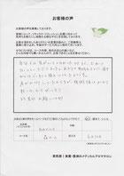 〔森コース〕 2014.06.12
