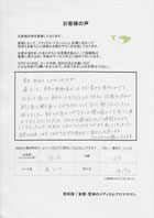 〔森コース〕 2015.01.17