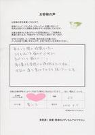 〔雲コース〕 2014.03.05
