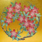 NO.10 ことほぎの花