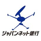 九谷焼酒井百華園 お支払方法 ジャパンネット銀行お振込み