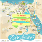 mappe e poster in arabo