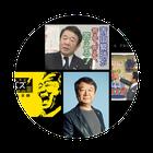 青山繁晴:番組