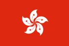HONG KONG (PRC)