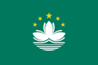 MACAU (PRC)
