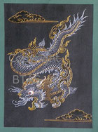 Dragon with Clouds painted by Phuntsho Wangdi