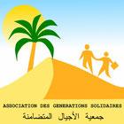 Logo Association des Générations Solidaires à Merzouga, MAROC