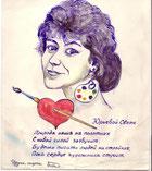 Svetlana Ricker, 1989
