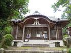 八幡和気神社