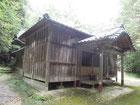 石根依立神社