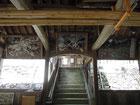 水行谷神社