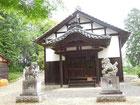 天大徳宇津神社