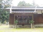 鴨上松原神社