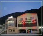 Hotel Alborz in Lahijan
